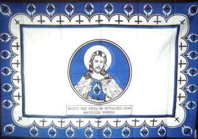 Blue Heart of Jesus Kanga